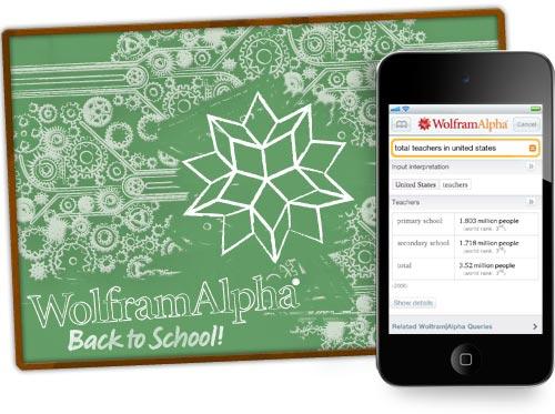 Wolfram|Alpha goes back to school