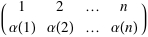 Example of a permutation