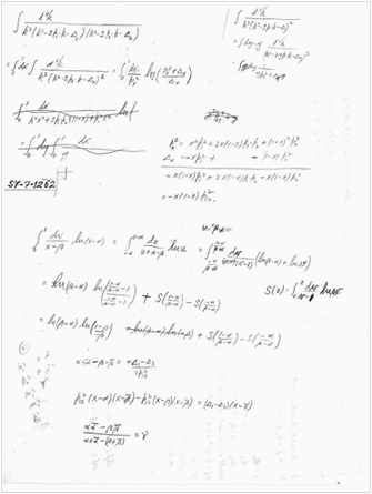 Feynman calculating a Feynman diagram