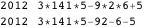 "{ {2012, ""3*141*5-9*2*6+5""}, {2012, ""3*141*5-92-6-5""} }"