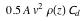 Quadratic term for high velocities