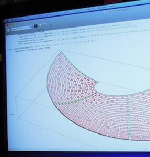Ferguson's computer screen