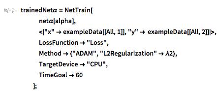 trainedNetα=NetTrain