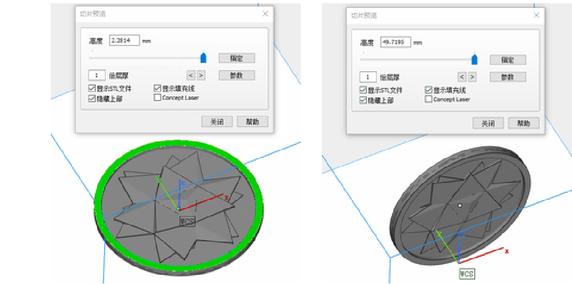 Increasing printable layers