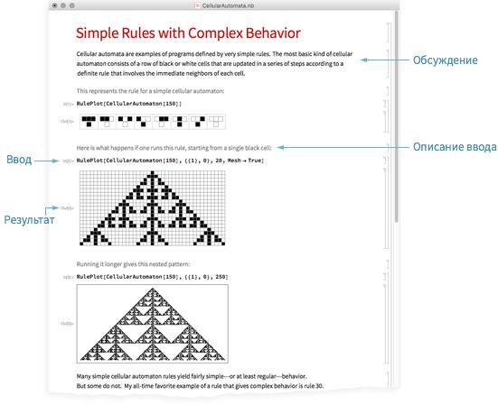 Simple computational essay example
