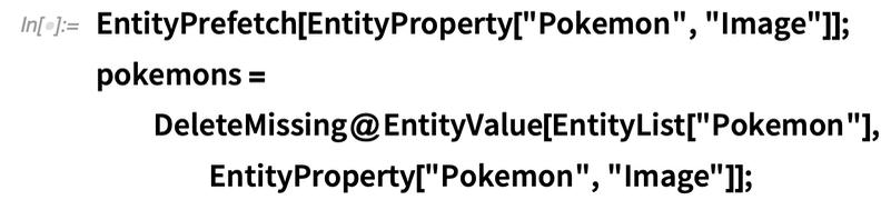 EntityPrefetch