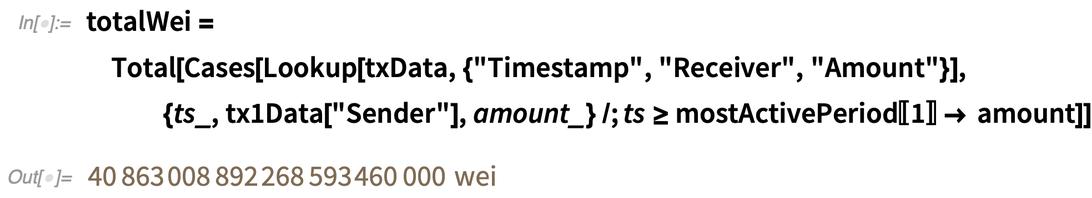 totalWei = Total