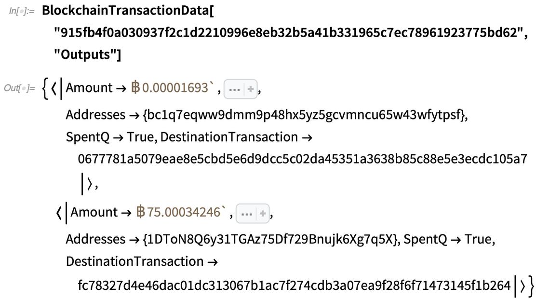 BlockchainTransactionData