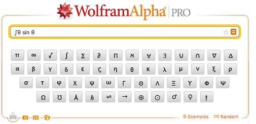 Wolfram Alpha Pro keyboard