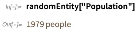 randomEntity