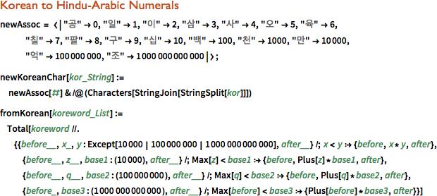 Korean to Hindi-Arabic numerals