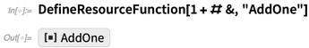 DefineResourceFunction